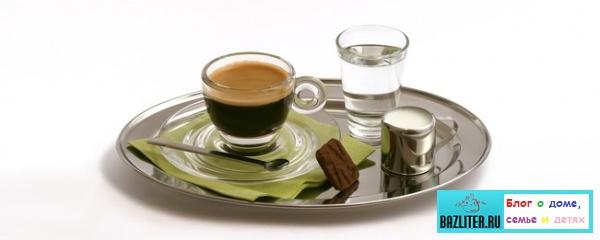 Что такое кофе Лавацца (Lavazza). Особенности, виды, вкусовые качества и рецепты