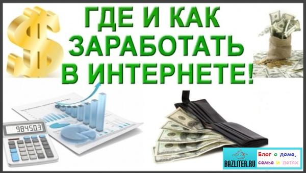 Что такое кэшбэк-сервис Epn Cashback. Особенности, обзор, инструкция и как экономить на покупках