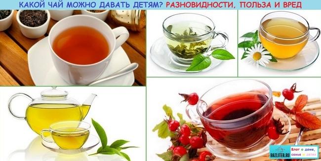 когда ребенку можно давать чай с сахаром
