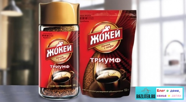 Какой растворимый кофе самый лучший. Особенности, разновидности, бренды и вкусовые качества