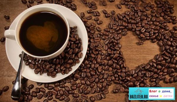 Сколько кофе можно пить в день. Допустимая норма, состав и влияние кофеина на организм