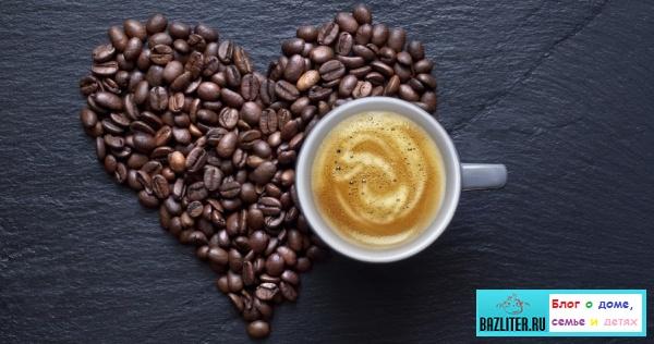 Кофе Арабика (Arabica): особенности, лучшие сорта, полезные свойства, вкусовые качества и отличие от робусты