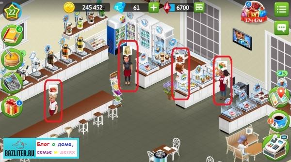 Моя кофейня: список ежедневных дел в игре. Выполнение заказов, сбор прибыли, лотерея, викторина и фестиваль