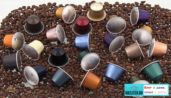 Что такое кофе в капсулах/coffee capsules. Особенности, свойства, как приготовить, плюсы и минусы