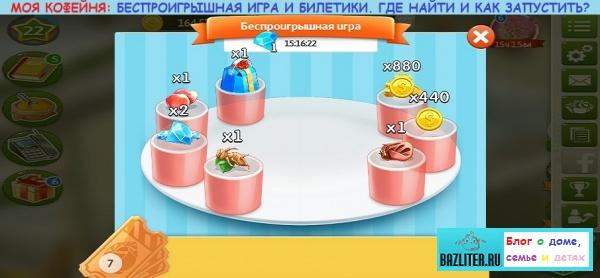 Слот игры 3д онлайн без регистрации бесплатно