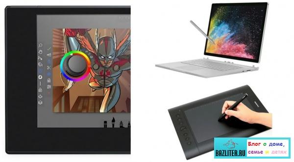 Как выбрать лучший графический планшет. Особенности, функционал, характеристики и правила выбора
