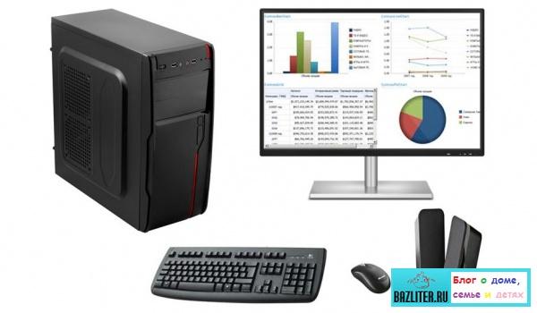 Как выбрать лучший компьютер для работы (офиса). Особенности, характеристики, виды и правила выбора