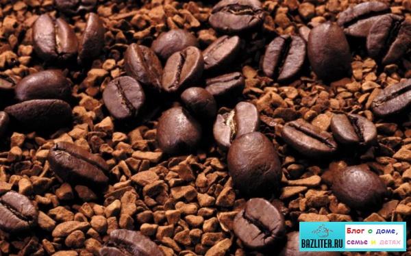Сублимированный кофе: особенности, состав, свойства, как выбрать, польза и вред