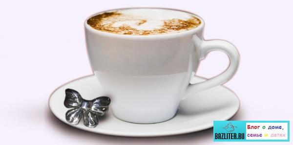 Сколько калорий в кофе капучино. От чего зависит калорийность напитка, способы и таблица расчета