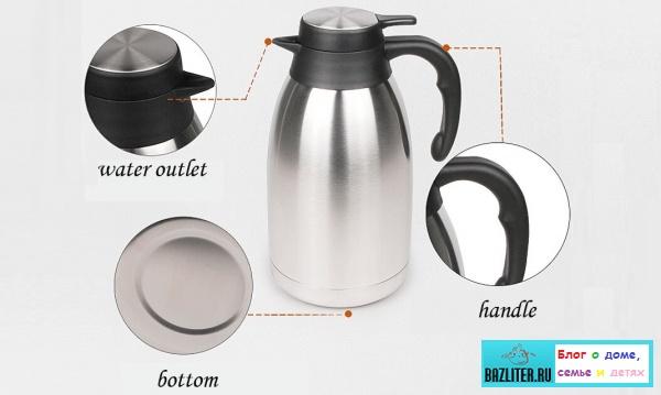 Как выбрать лучший термос (кофейник). Особенности, виды, характеристики, цены и критерии выбора