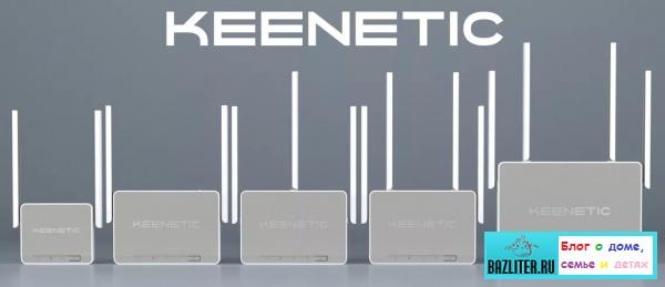 Обзор роутера Zyxel/Keenetic Giga KN1010. Особенности, характеристики, комплектация, рейтинг, плюсы и минусы