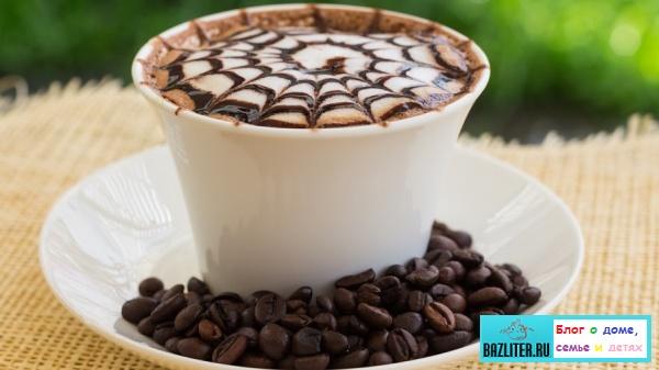 Калорийность и пищевая ценность кофе. Особенности, состав, свойства и расчет калорий