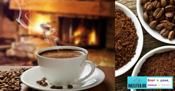 Можно ли пить кофе по утрам на голодный желудок (натощак). Особенности, правила и советы
