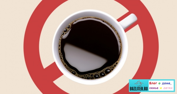 Какой вред оказывает кофе на организм человека. Особенности, побочные эффекты и влияние кофеина на здоровье