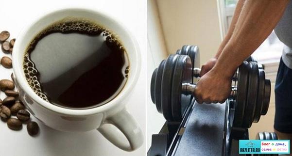 Спортивная картинка с добрым утром, как сделать