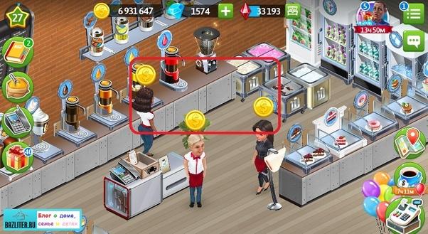 как заработать денег в игре кофейня