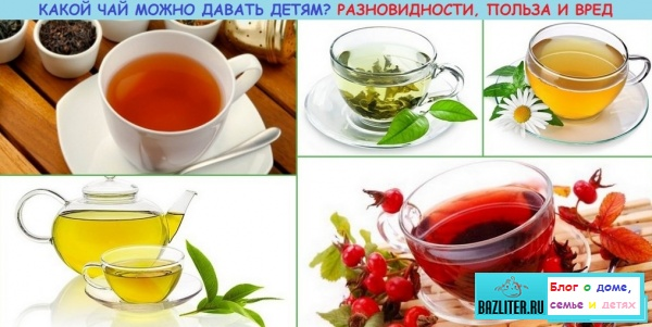 Можно или нельзя пить кофе детям и подросткам. Особенности, минимальный возраст, советы, польза и вред