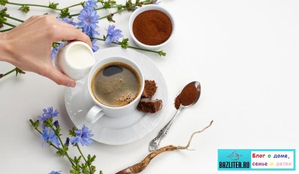 Можно или нельзя пить кофе при беременности. Особенности, влияние на организм, чем заменить кофеин, польза и вред