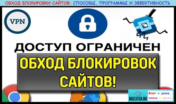 Как быстро и бесплатно скачивать музыку/видео с Вконтакте (Vk). Особенности, способы, программы и приложения