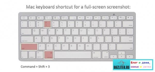 Как быстро сделать скриншот экрана на компьютере Apple Mac. Особенности, способы, инструкция, утилиты и советы
