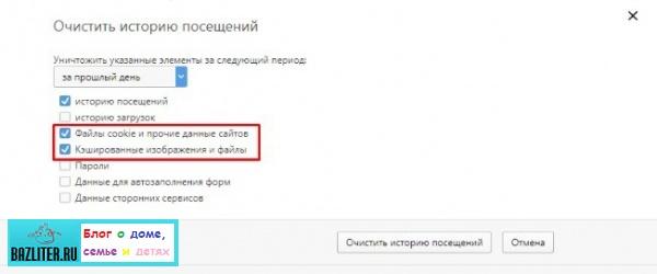 Как отключить и включить семейный фильтр в Яндексе. Особенности, способы настройки, инструкции и советы