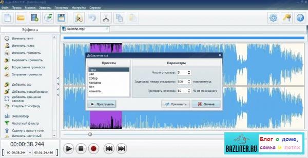 Самые лучшие программы для работы со звуком. Особенности, требования, виды и функционал