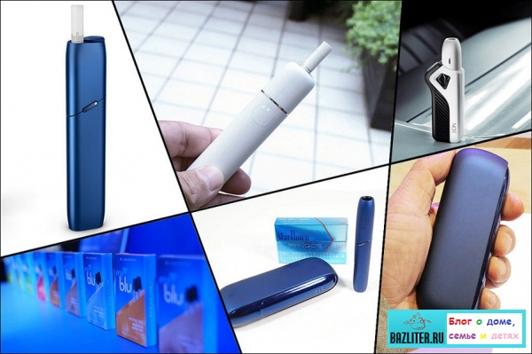 Что такое электронная сигарета IQOS 3. Особенности, принцип работы, комплектация и достоинства