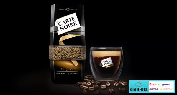 Кофе Карт Нуар/Carte Noire: особенности, технология производства, ассортимент, характеристики и цены