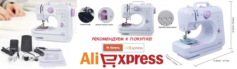 Лучшие швейные машинки для новичков и профессионалов!