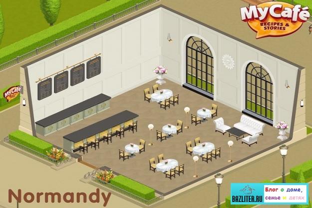 """Моя кофейня - """"Французский стиль"""" в игре: описание подстилей, список уровней, стоимость предметов и очки престижа"""