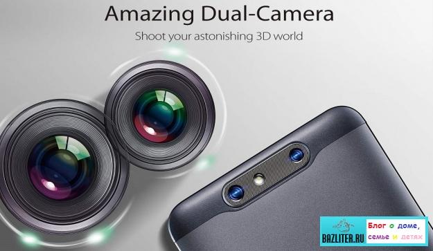 Зачем нужна двойная камера в смартфонах? Функциональность и преимущества Dual-камер