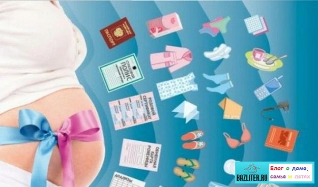 Как выбрать лучший родильный дом? Критерии и правила выбора роддома
