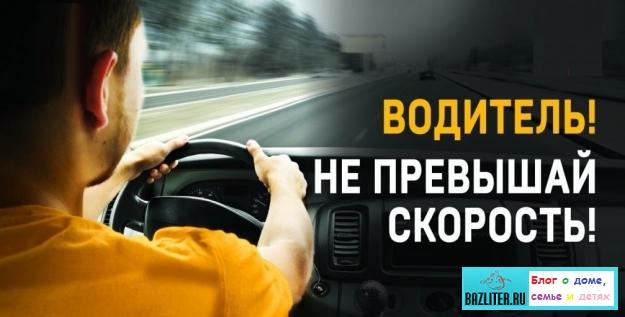 Типовые ошибки водителей: список опасных ситуаций, рекомендации и полезные советы