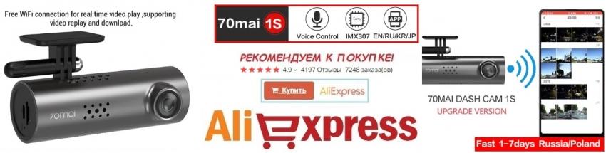 Лучшие видеорегистраторы на Алиэкспресс!