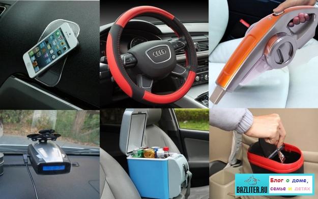 Самые популярные автомобильные аксессуары - помощники в дороге: особенности, список и назначение