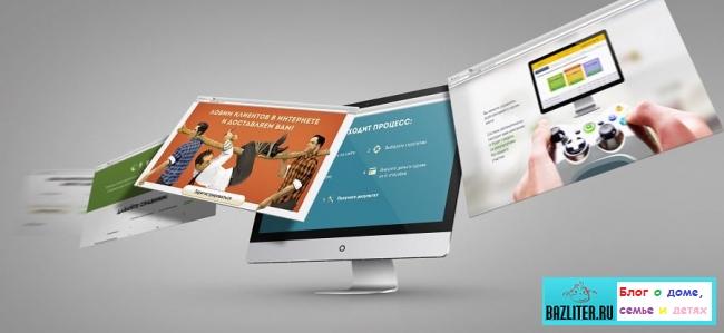 Одностраничный сайт (лендинг пейдж): особенности, создание, для кого подойдет, плюсы и минусы