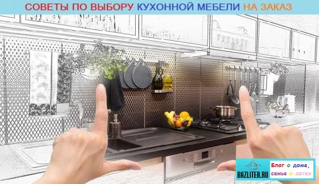 Дизайн интерьера домашнего офиса (кабинета): лучшие идеи для воплощения