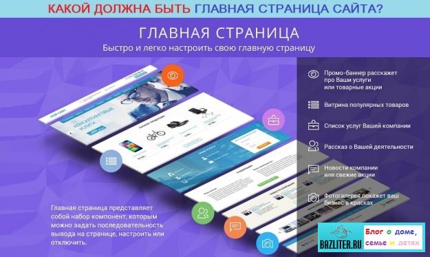 Как продвинуть сайт с помощью картинок в Yandex и Google? Правила оптимизации и требования к изображениям