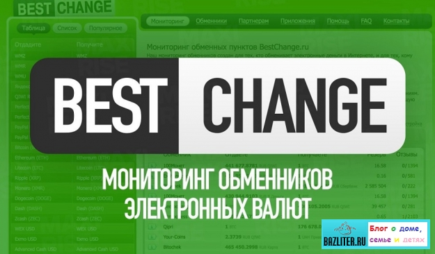 bazliter.ru, bestchange, bitcoin, maining, crypto, video, photo