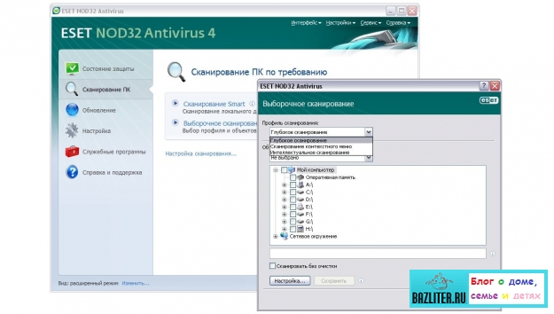 bazliter.ru, eset32 nod, eset32, nod32, antivirus review eset nod32, antivirus review, eset antivirus, antivirus advantages, functionality, free, antivirus program, antivirus Eset Nod32, for computer, laptop, honest review, antivirus,