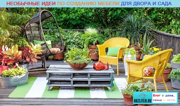 bazliter.ru, creation ideas, garden table, unusual ideas to create furniture for the country, furniture for the country, ideas to create furniture for the country, a table made of pallets, unusual ideas to create furniture, yard, without costs, what material, garden, creating furniture for the yard, yard furniture, design, exterior, swing, bench, table, chairs made of cedar, cedar table, for the country, for the house, how to make self, self, tips, furniture, yard furniture, plastic box chair, ideas list, interior design, rocking bench for the yard, with their hands, garden table made of logs, video, photo, with photo, reviews, review, useful tips, secrets, tricks, advice, for garden