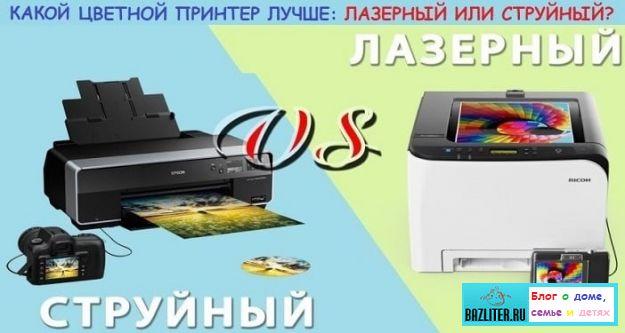 Как почистить лазерный принтер своими силами? Особенности, пошаговая инструкция и советы
