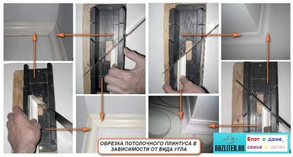 потолочный молдинг, потолочная поверхность, стенная поверхность, молдинг, разграничение, монтаж, установка, видео, фото, с фото, как выбрать, выбираем молдинг, обзор, отзывы, bazliter.ru