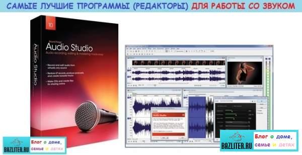 Программа Pinnacle Studio: верная методика работы со звуком при создании видеоклипа