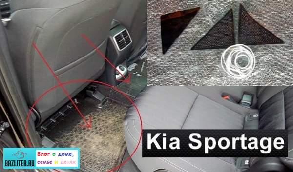 Kia Sportage - доработка (улучшение) салонных автоковриков своими руками