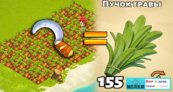 Family Island: Приключения на ферме - ответы на вопросы (FAQ) по ресурсам в игре
