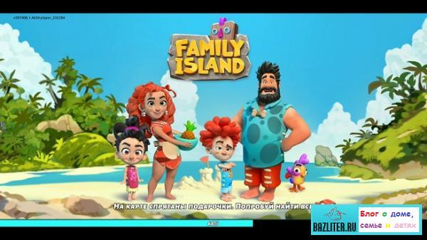Можно ли играть в Family Island на компьютере (ПК)? Как скачать и установить игру?