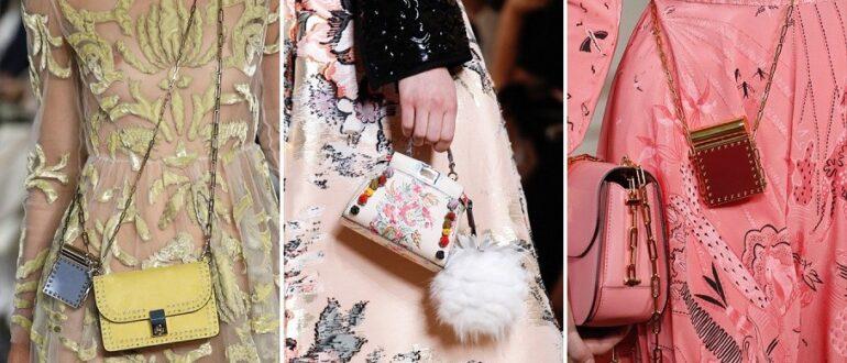 Модные тенденции в мире сумок в 2021 году