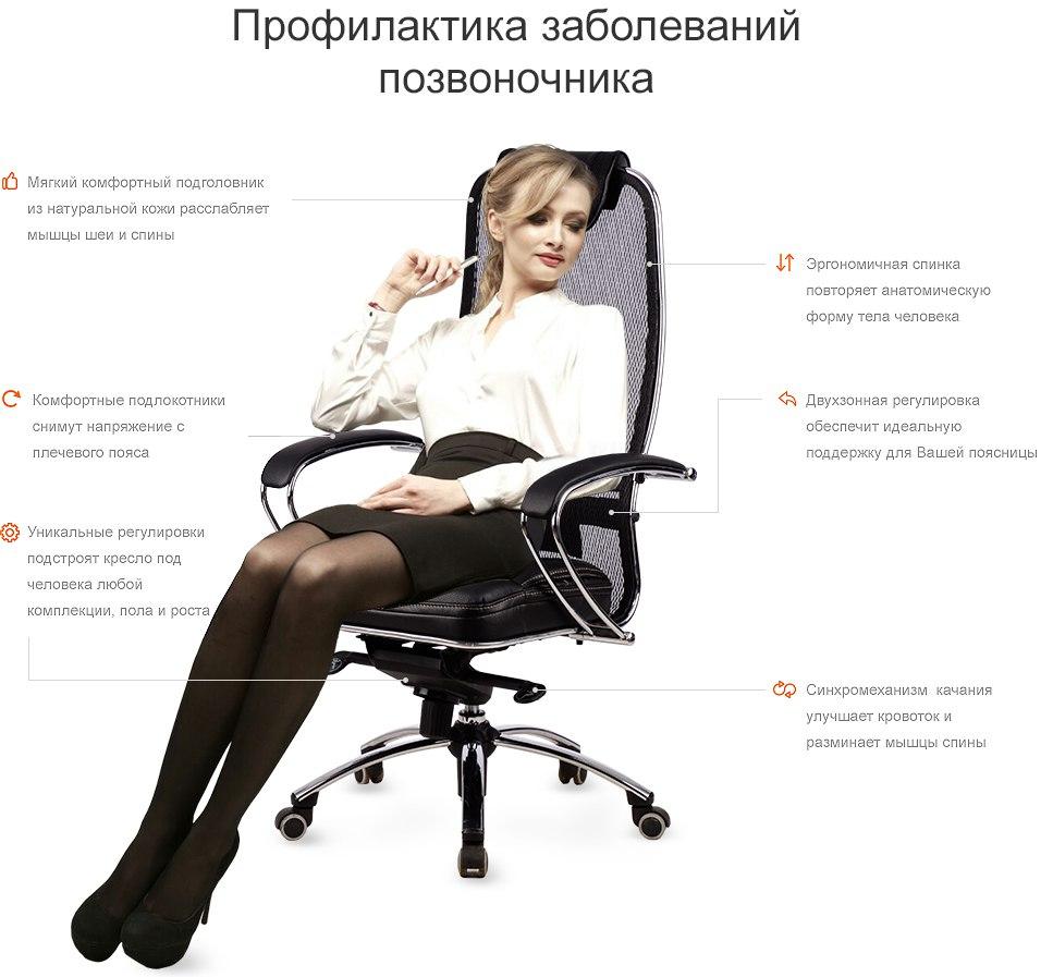 Какие офисные кресла выбрать?