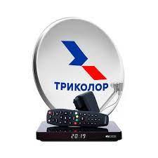 Триколор телевидение: особенности спутникового ТВ